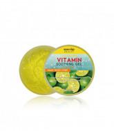Отзывы Гель для тела витаминный Calamansi Vitamin Soothing Gel 300мл